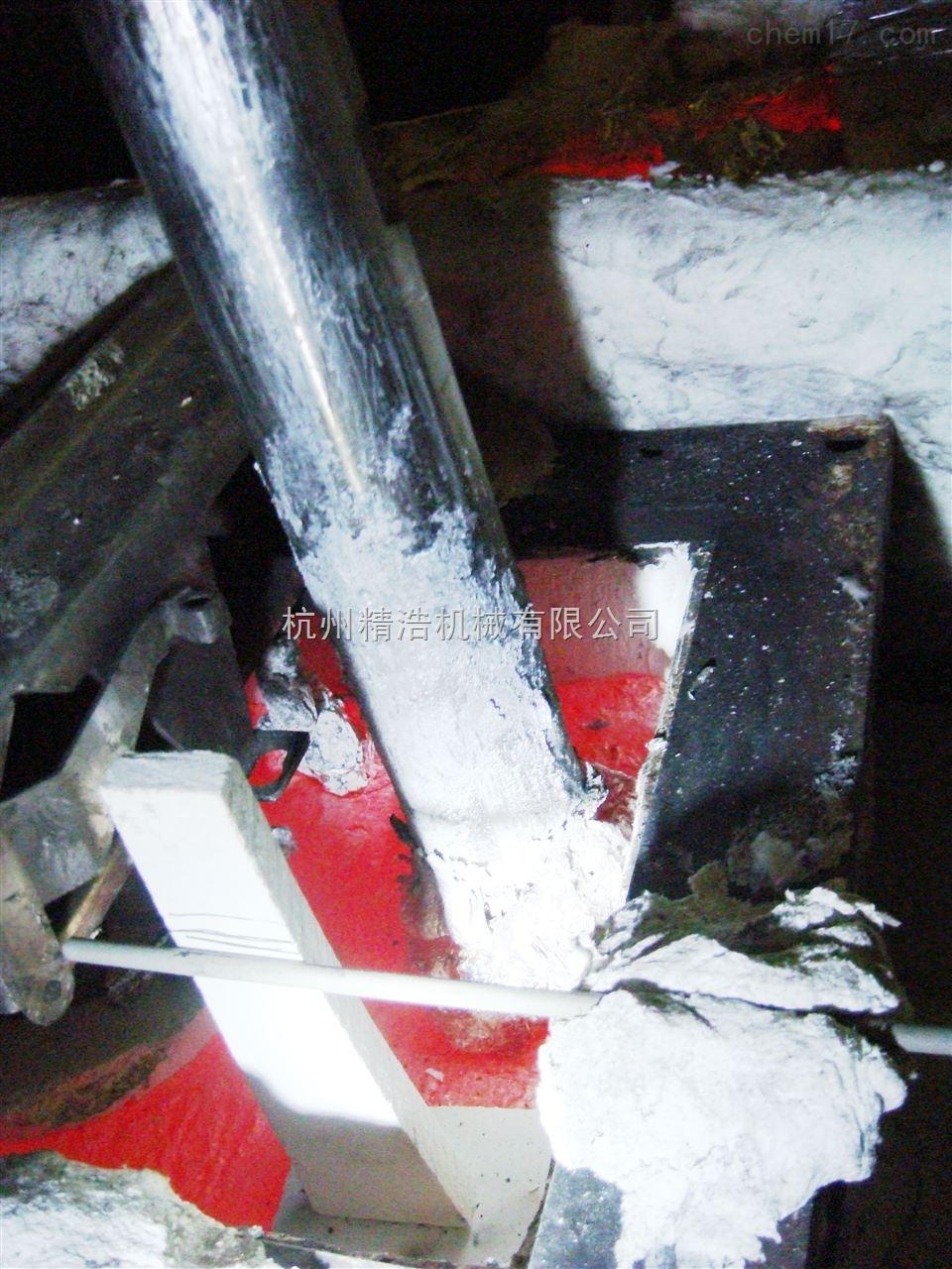 超声波镁熔体晶粒分散机