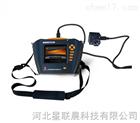 XC/HC-CK1020~8mm裂缝测宽仪厂家