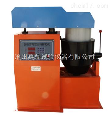 沥青混合料拌和机器