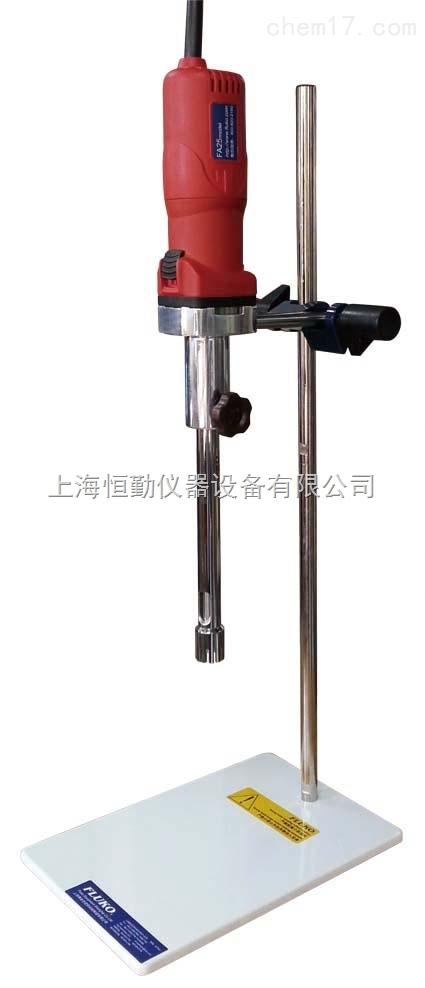 弗鲁克FA25高剪切分散乳化机、匀浆机、均质机