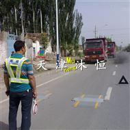 郑州80吨便携式汽车超限称重仪价格