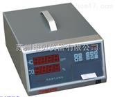 HPC201二合一(HC+CO)排氣(尾氣)分析儀