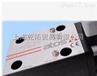 ATOS直动式电磁阀规格,阿托斯直动式电磁阀效果图
