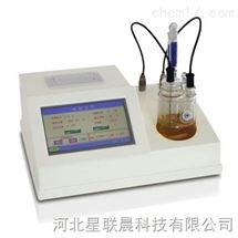 XC/SFW-PC02触屏微库仑电量法微量水分测定仪