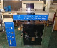 K-R5169-5乐清市针焰试验仪多少钱