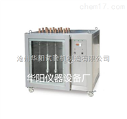 塑料管材管件热稳定性试验专用试验箱