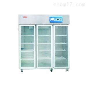 YC-1500L三开门药品冷藏箱