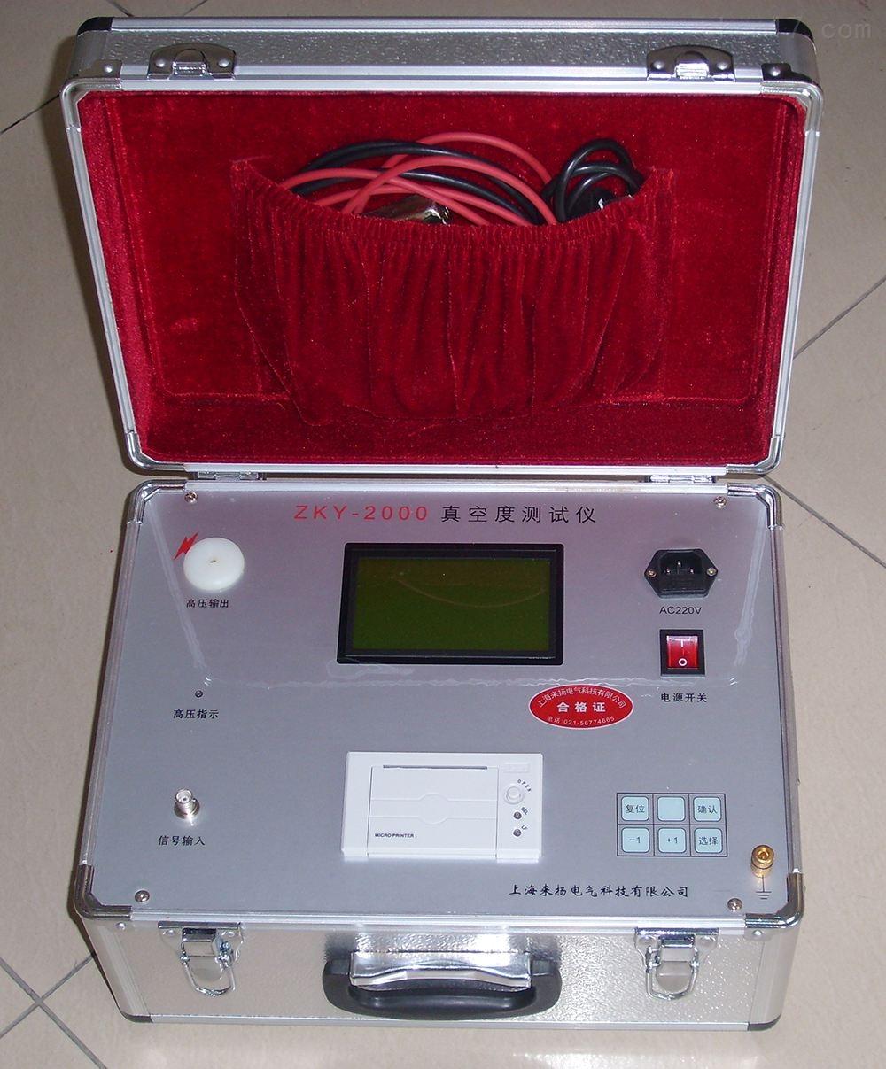 zky-2000高压断路器真控值测试仪
