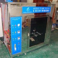 K-R5169-5针焰试验仪供应商
