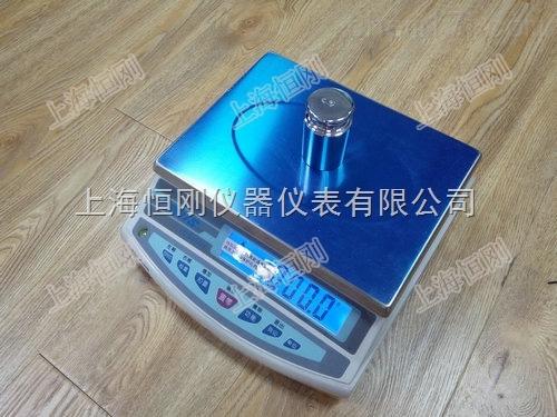 30kg电子桌秤,精度1g计重桌秤