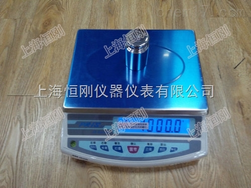 不锈钢15公斤电子桌秤