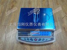电子桌秤不锈钢15公斤电子桌秤