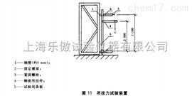 GQB-5抗冲击单点吊挂力试验装置厂家