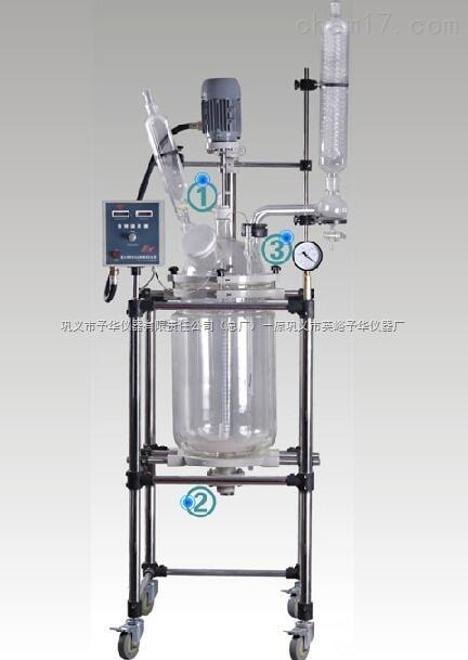优质小型双层玻璃反应釜YSF-20L—巩义予华总厂