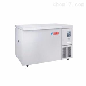 药厂-86℃卧式低温冰箱