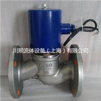 防爆蒸汽电磁阀 电压220V