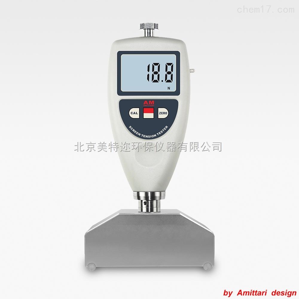 丝网张力计厂家,AS-120N钢丝网张力仪