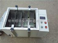 RJ-8血液融浆机