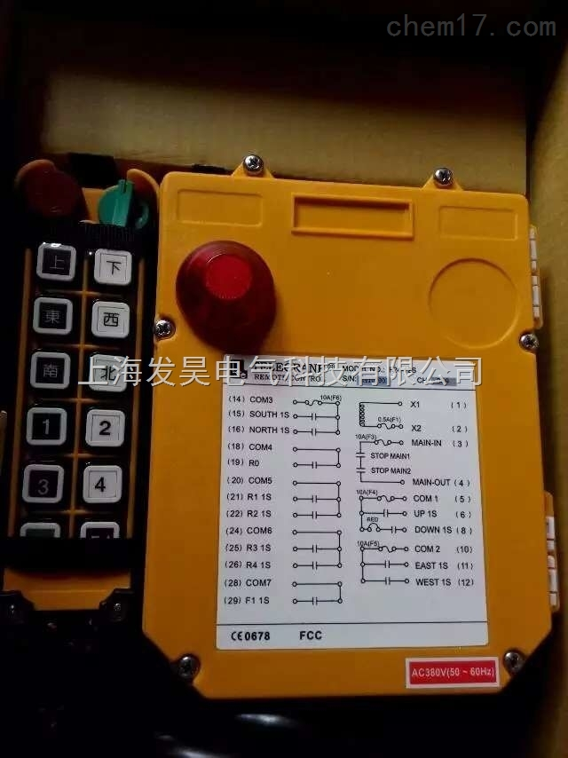 "F24-12D行车无线遥控器接线图: 10个双速(两段式)按钮+ 1个紧急停止""蘑菇头""+ 1个旋转安全钥匙+ 1个""START""+""F1"" F24-12D行车无线遥控器接线图发射器: 长 x 宽 x 高: 18.6x6.1x5.1 重量: 约255克 (不含电池)。 电源: 2节1.5伏AA碱性电池。 13只操作按键,其中10只为双速按键,1只总停,1只""START"",1只""F1""。"
