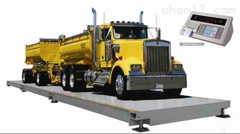 2吨车地磅称_scs-xc-b-出口式地磅 120吨汽车地磅 便携式地磅 汽车