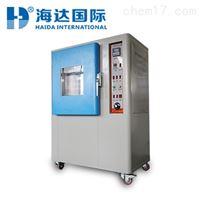 HD-E704耐黄变老化试验机,订购《耐黄变老化试验机》