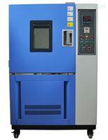 K-WG4010哈尔滨市高低温恒温试验箱哪家好