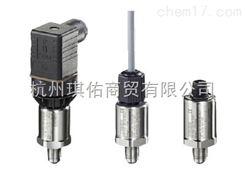 SIEMENS西门子传感器QBE2103-P2.5上海代理