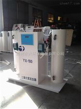 永兴厂家生产直销二氧化氯发生器性能好价格价格优惠欢迎选购