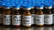 蓝萼香茶菜甲素CAS号:79498-31-0