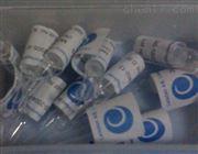 水晶兰苷CAS号:490-67-5