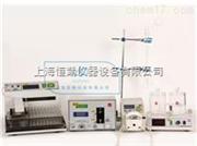 自动液相色谱分离层析仪2001-B-IV