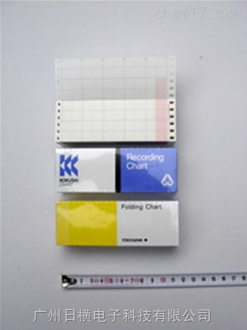 B9565AW记录纸日本横河YOKOGAWA