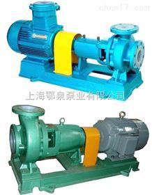 IHF耐腐蚀离心泵IHF氟塑料化工离心泵