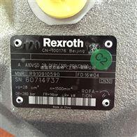 A4VG71DWDMT2/23L-NZF力士乐REXROTH柱塞泵