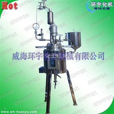 GSH0.5L耐压玻璃反应釜