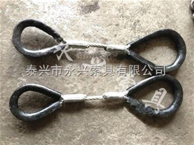 特制钢丝绳索具价格