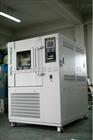 JW-DQY-504低气压实验箱
