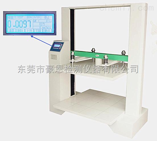 纸箱抗压测试装置