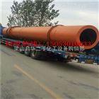 1.5米*15米常年回收二手滚筒烘干机