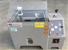 JW-1404西安盐雾腐蚀试验箱生产厂家