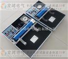 YHZF60KV/2mA智能型直流高压发生装置