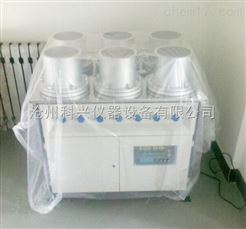 HP-4.0型HP-4.0型混凝土渗透仪