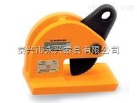 PDL型钢板起重钳价格