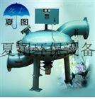 HXS黄锈水处理器