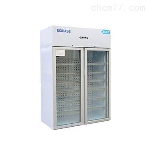 8-20℃双开门博科药品阴凉柜