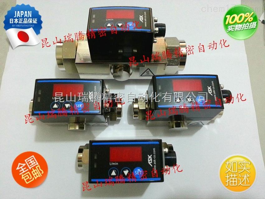 ASK流量传感器DFS系列