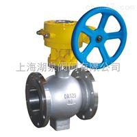 L形三通式蝸輪球閥Q341H