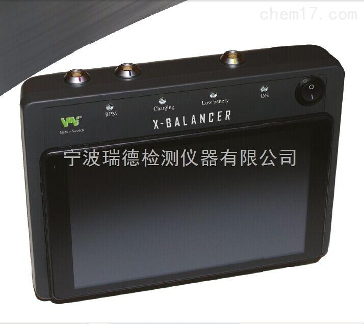 X-Balancer瑞典X-Balancer现场动平衡仪平板电脑无线蓝牙X-Balancer动平衡中国代理现货