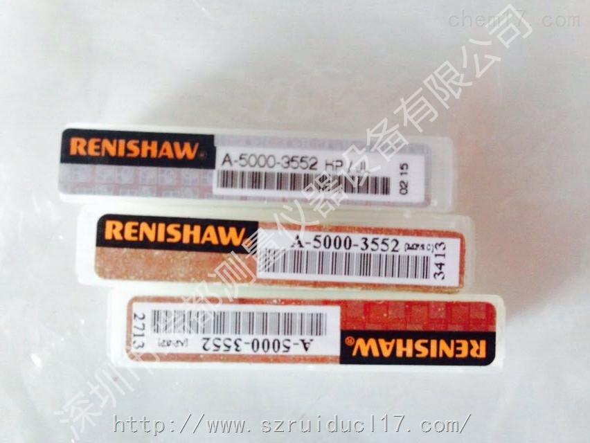 英国雷尼绍Renishaw红宝石三坐标测针A-5000-3552