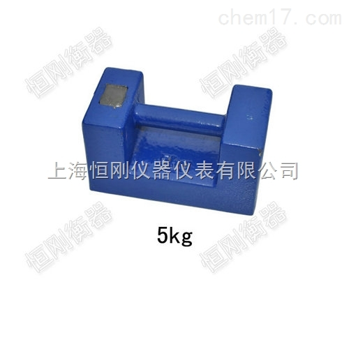 标准铸铁砝码生产商